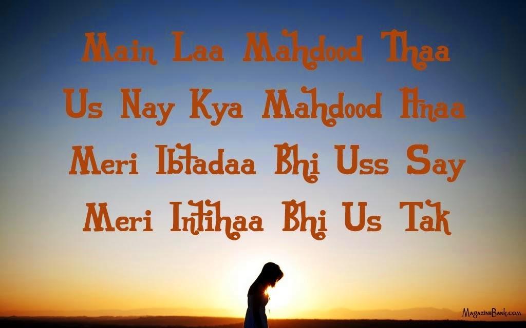Shayari hindi shayari dosti in english love romantic image sms photos