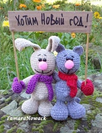 Заяц и кот вязаные крючком