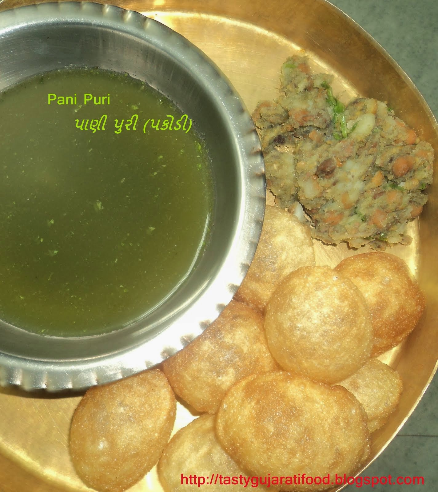 Pani puri - Pakodi Recipe