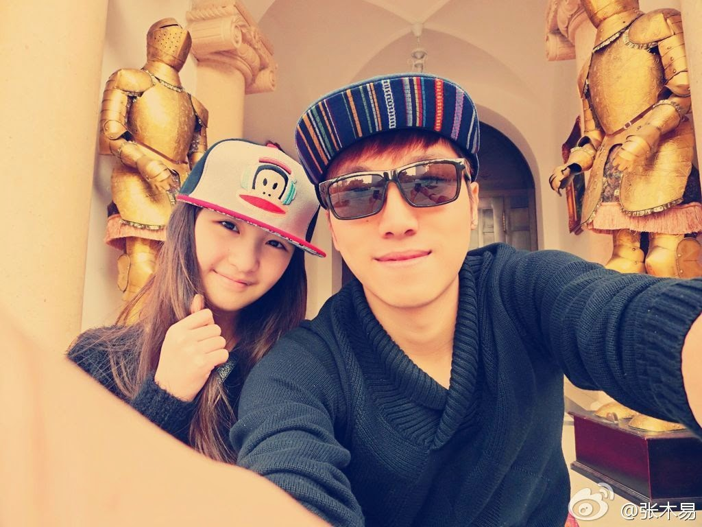 are zhang muyi and akama miki still dating
