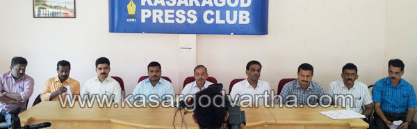 Co-operation-bank, Press meet, Kasaragod, Celebration, P. Karunakaran-MP, N.A. Nellikunnu, School, College, Kerala, Malayalam News