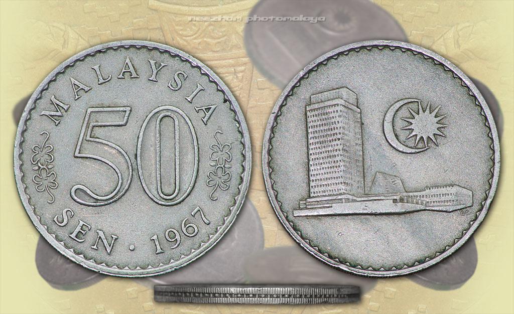 duit syiling lama Malaysia 50 sen tahun 1967