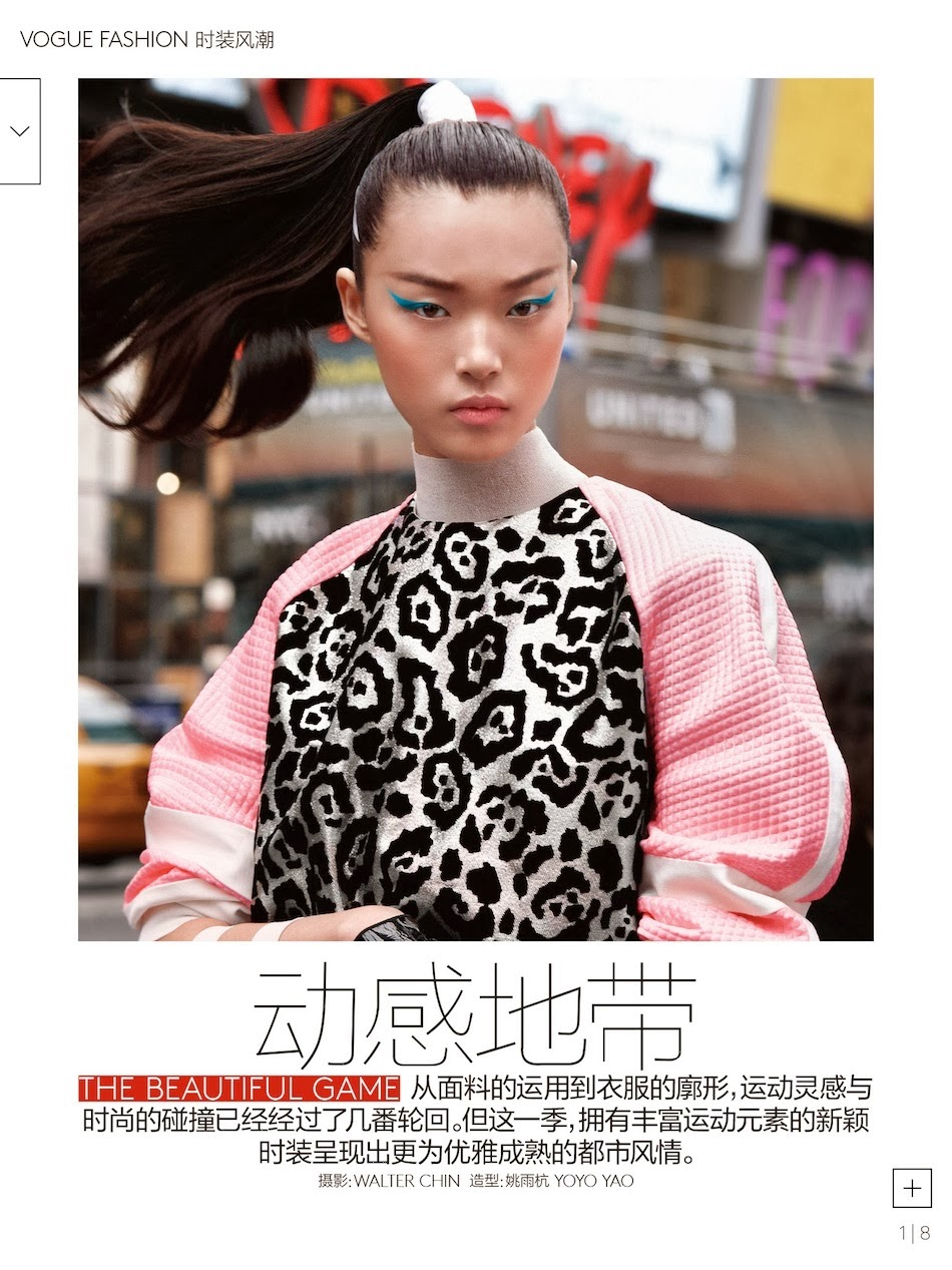 Tian Yi HQ Pictures Vogue China Magazine Photoshoot March 2014 By Walter Chin