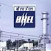 BHEL Recruitment 2013 Apply for 800 Artisan Posts