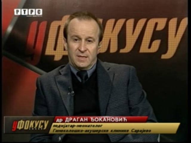 Dr Dragan Đokanović