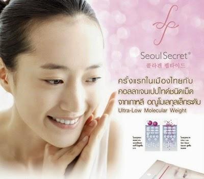 Seoul Secret