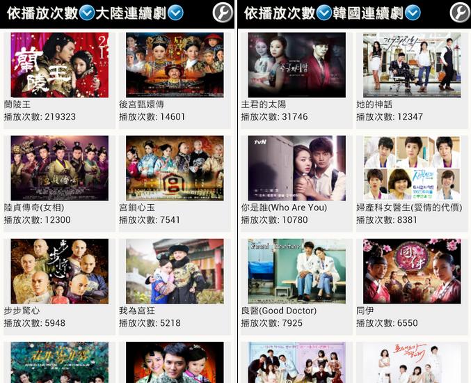 連續劇天天看 APK-APP推薦下載,線上看最新熱門韓劇、日劇、大陸劇、台劇,Android版