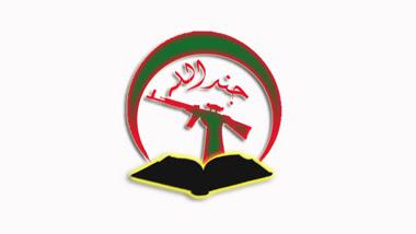 وبسایت رسمی جنبش مقاومت مردمی ایران جندالله