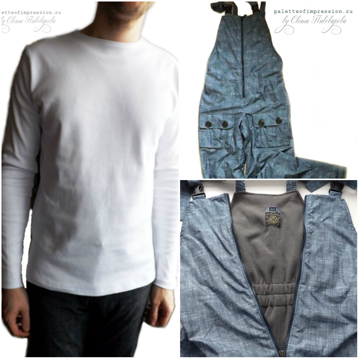 Мужская одежда, блог Вся палитра впечатлений