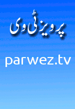 parwez.tv