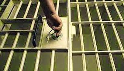 infaz koruma iş başvurusu