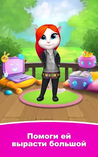 My Talking Angela 1.8.3 Mod Apk (Unlimited Money)