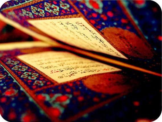 Fatiha Suresinin Diğer Adları