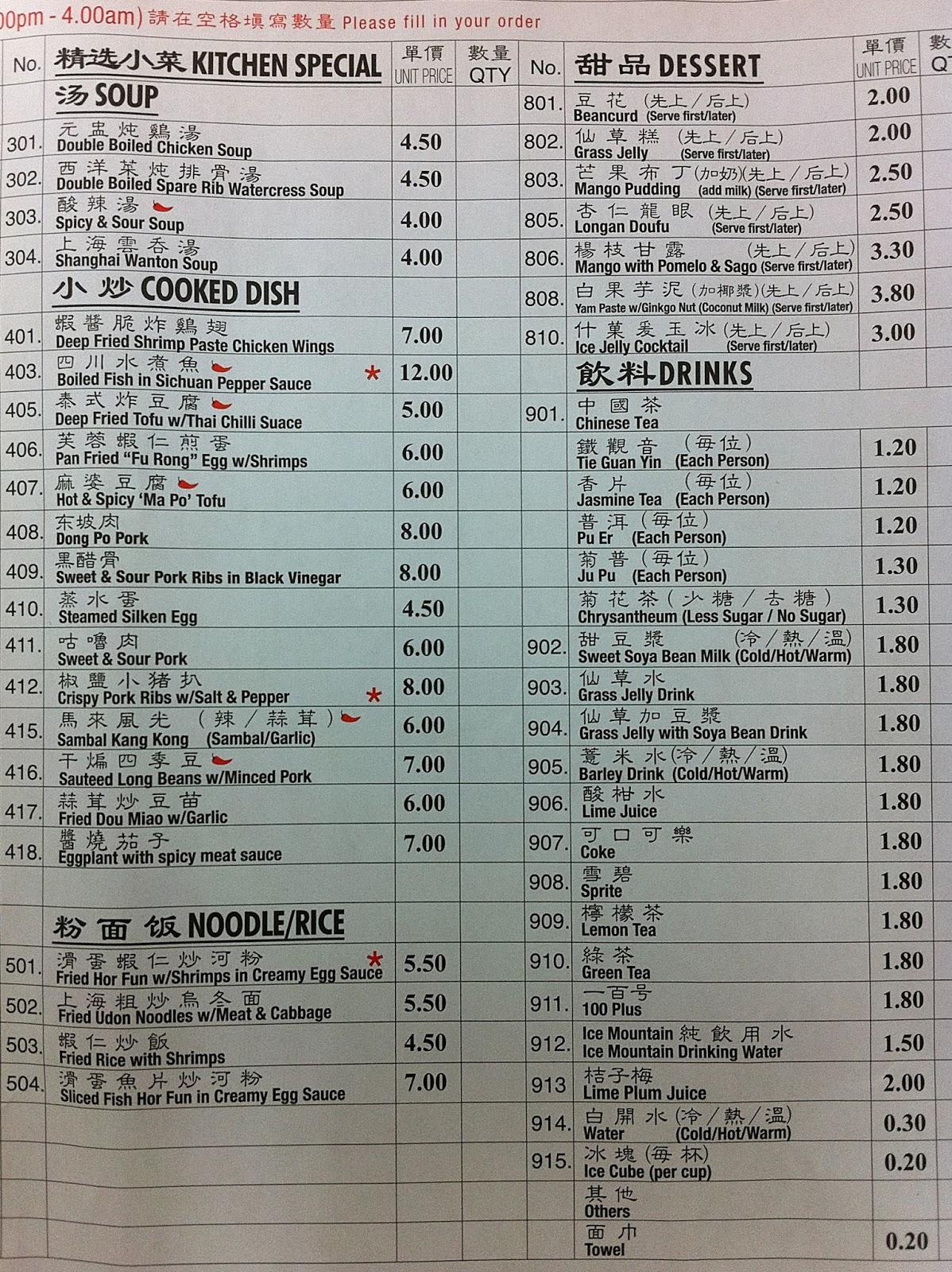 Nice China Kitchen Green Bay Menu Crest - Kitchen Cabinets | Ideas ...
