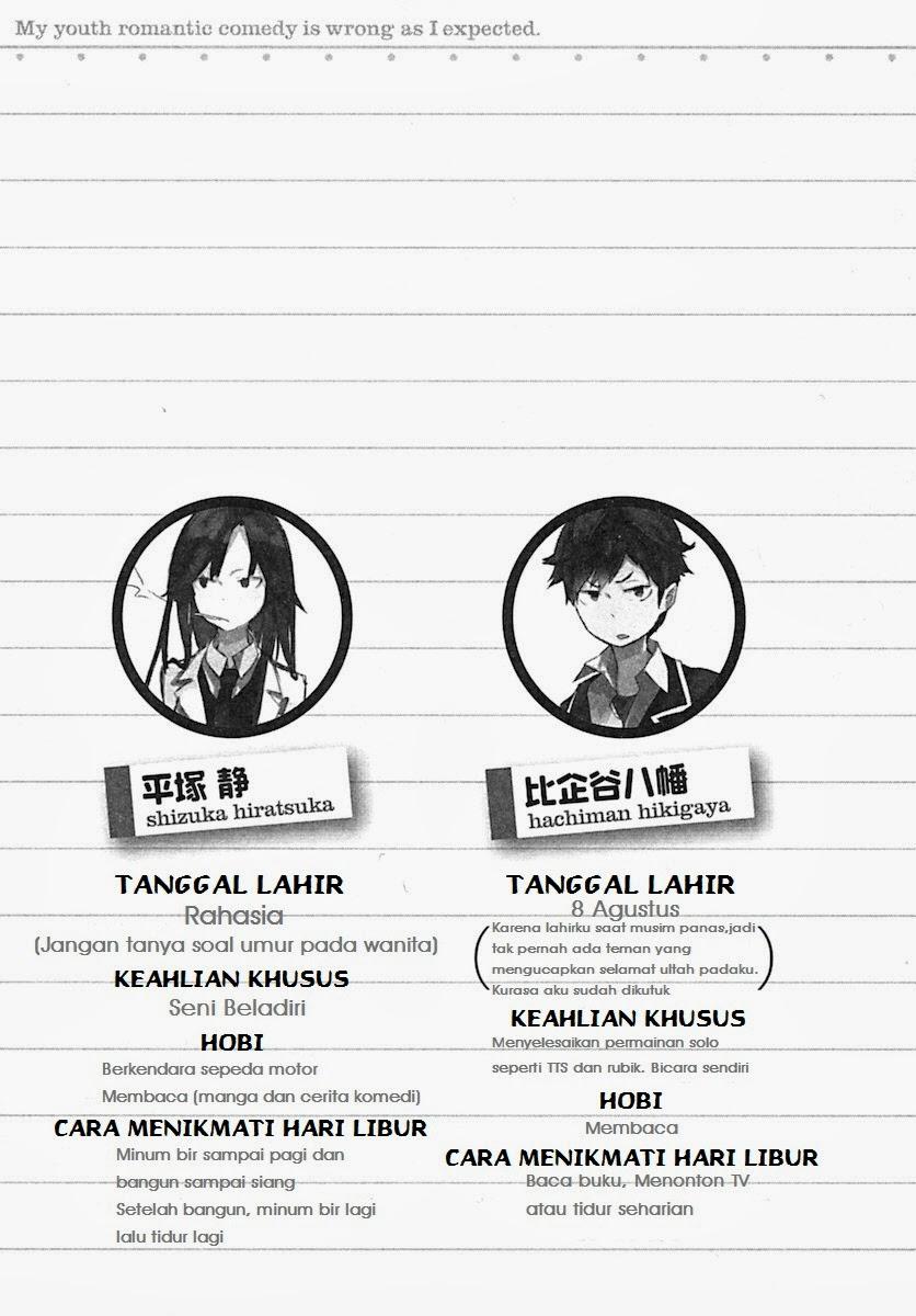 ashita boku wa shinu kimi wa ikikaeru pdf