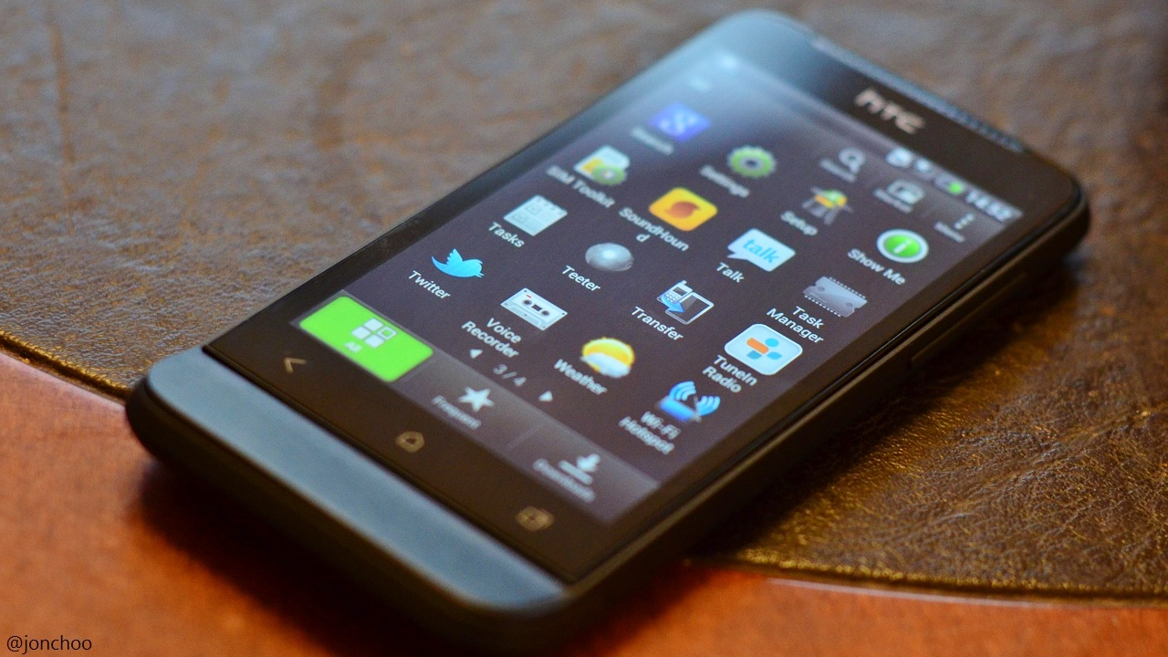 how to see phone storage on htc