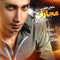 Saman Jalili - Mojazat - Mp3 Download
