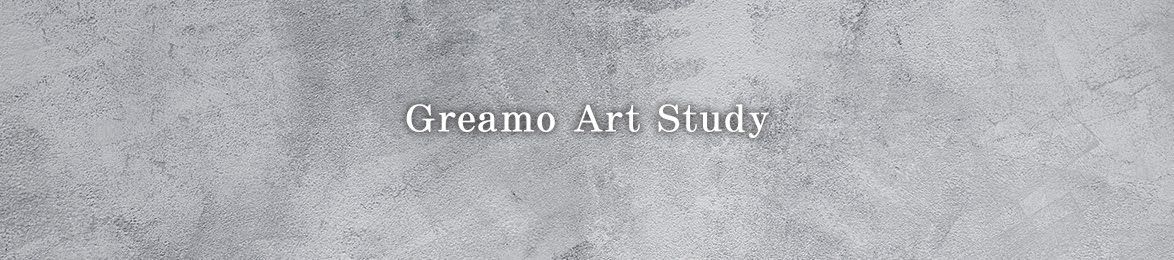 "<a href=""http://greamo.blogspot.tw/"">Greamo Art Study</a>"