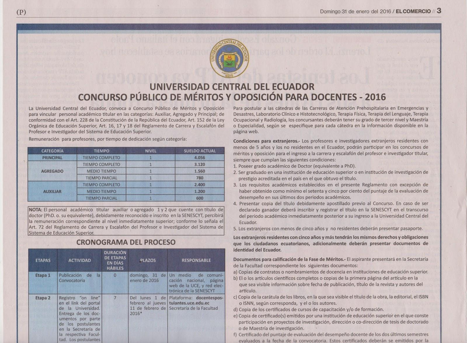 Uce facultad de ingenier a ciencias f sicas y matem tica for Concurso de docentes 2016