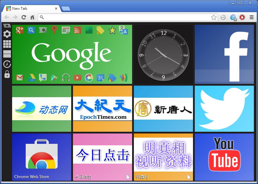 ChromePlus Portable 免安裝綠色版下載,可更換IP、翻牆功能的Google瀏覽器(一鍵翻牆軟體)