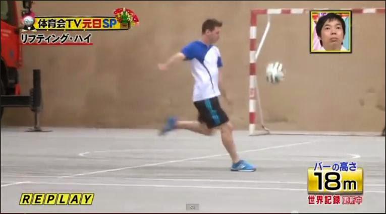 Permalink to Aksi Briliant Messi dalam Acara TV Jepang