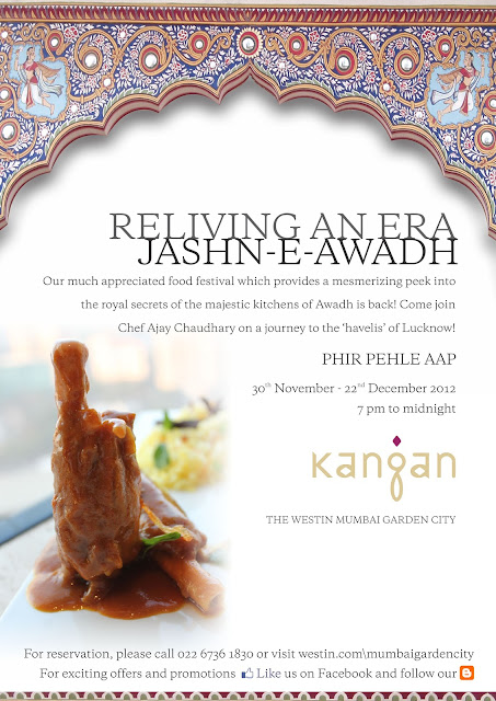 The westin mumbai garden city november 2012 for Awadhi cuisine menu