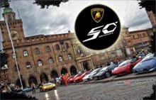 Lamborghini 50° Anniversario