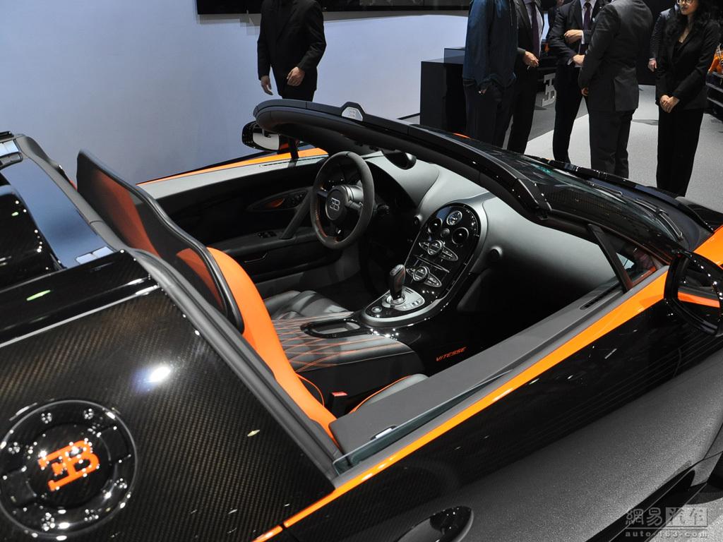 topbrandcars 2013 bugatti veyron vitesse wrc limited edition. Black Bedroom Furniture Sets. Home Design Ideas