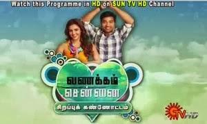 Vanakkam Chennai – Sirappu Kannottam | Dt 14-10-13 VijayDhasami Special Program Full Watch Online Sun Tv