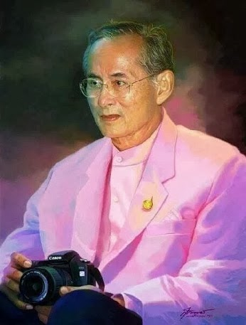 H.R.H THE KING of THAILAND