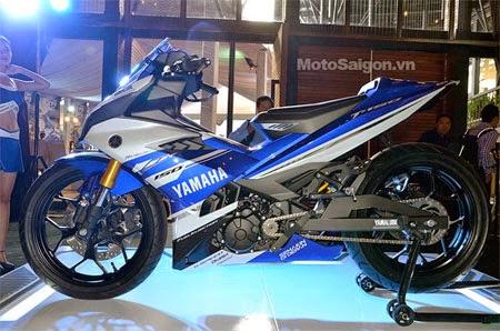 Foto Modifikasi Yamaha Jupiter MX 150 Konsep MotoGP Terbaru 2015