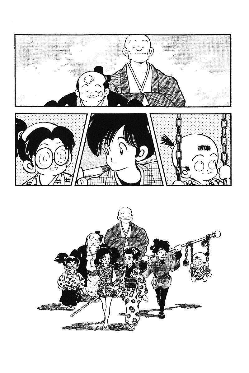 Nijiiro Togarashi - Ớt Bảy Màu chap 13 - Trang 2