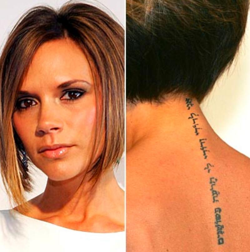 tatouage victoria beckham - David Beckham (Encore) Un Nouveau Tatouage Pour