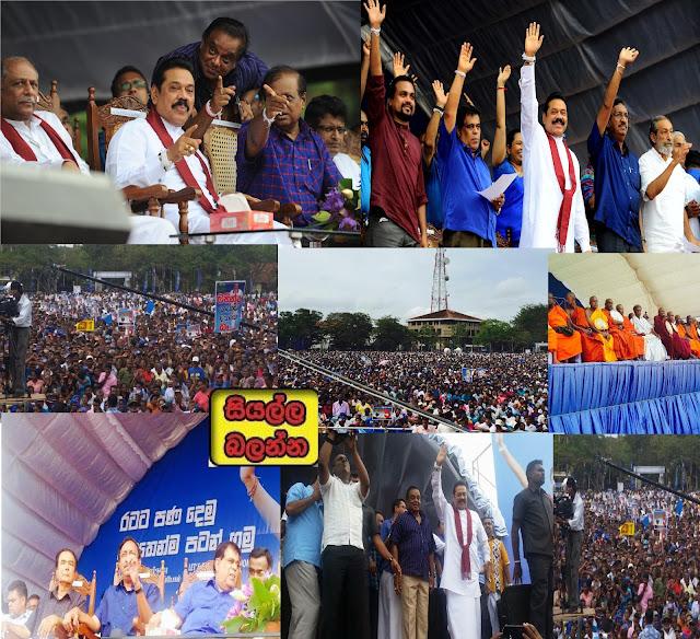 http://picture.gossiplankahotnews.com/2015/07/upfa-election-rally-in-anuradhapura.html