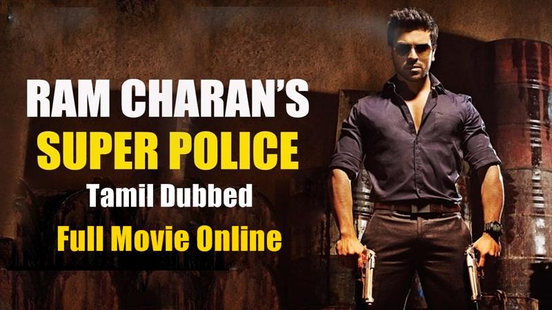[2016] Super Police Tamil Dubbed Movie Online | Super Police Tamil Full Movie