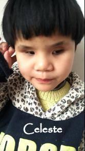 May 27th, 2017: Celeste! (China)