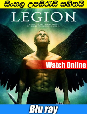 Legion 2010 Movie watch online with sinhala subtitle