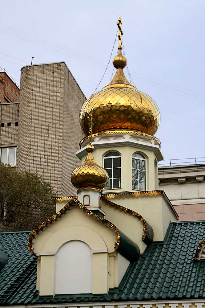 Vladivostok Russia - golden onion dome on a church