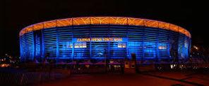 Bahia com estádio?