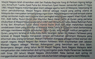 50 Tahun Masjid Negara 50th Anniversary of Masjid Negara