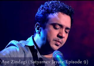 Aye Zindagi Lyrics (ऐ ज़िन्दगी) – Hope Aur Hum | Shaan