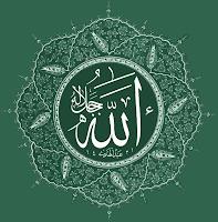 pengertian iman