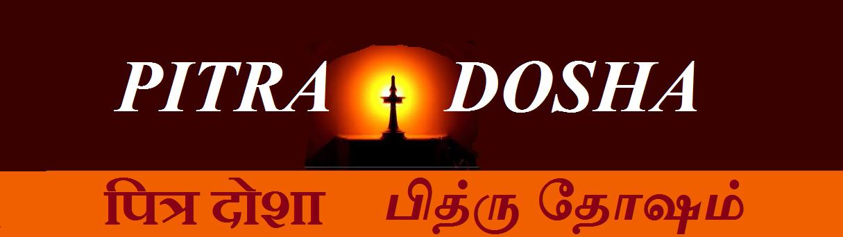 PITRA DOSHA