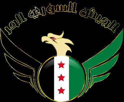 Free syrian army logo