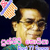 Punsiri Soysa Best 77 Songs Collection