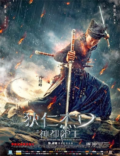 Ver  Young Detective Dee: Rise of the Sea Dragon – 2013