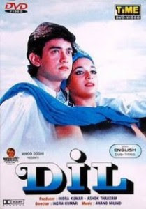 Dil Hindi Songs