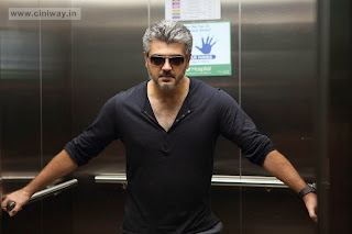 Ajith in Aarambam