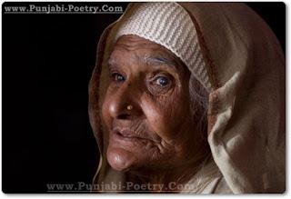 Punjabi Old Woman