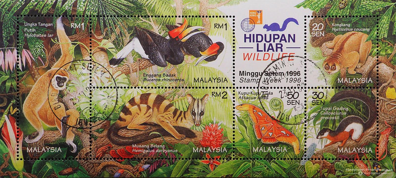 Malaysia 1996 Wildlife Miniature Sheet